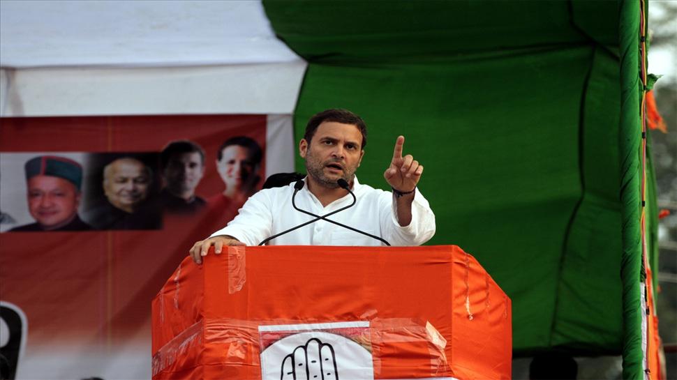 LIVE: Himachal Pradesh Election Results 2017 Rahul Gandhi