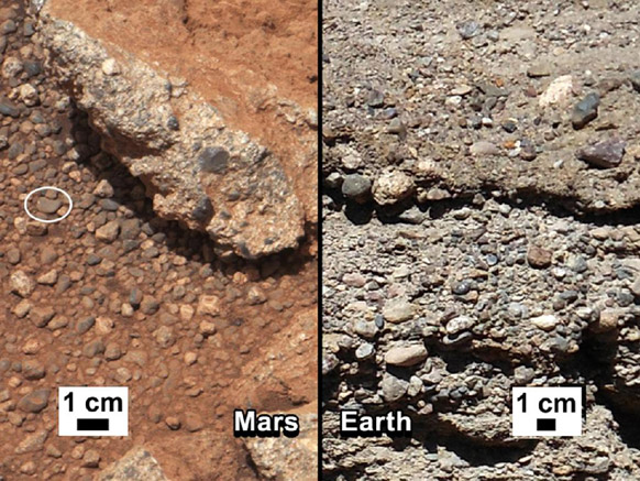 रोवर क्यूरियोसिटी द्वारा मंगल ग्रह से भेजी गई एक तस्वीर जिसे नासा ने जारी किया है।