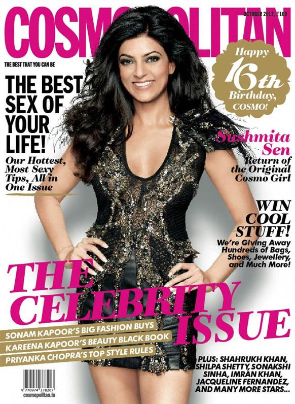 पत्रिका कास्मोपॉलिटन ने अपनी 16वीं सालगिरह के अंक पर सुष्मिता सेन की तस्वीर प्रकाशित की है।