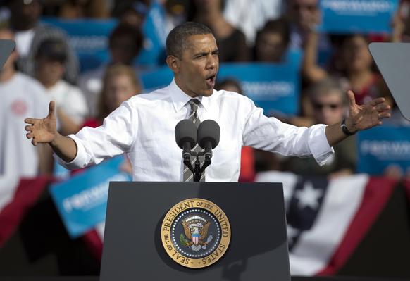 लॉस बेगास में चुनाव प्रचार के दौरान लोगों को संबोधित करते राष्ट्रपति बराक ओबामा।