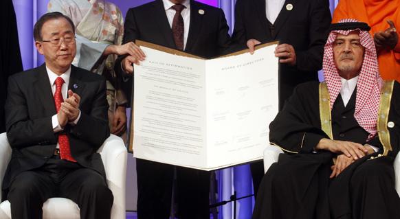 विएना में संयुक्त राष्ट्र महासचिव बान की-मून और सऊदी अरब के विदेश मंत्री प्रिंस सऊद अल-फैजल तस्वीर खिंचाते हुए।
