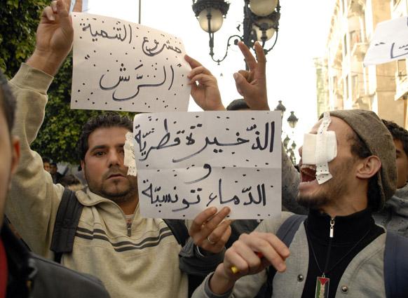 ट्यूनिशिया में आंतरिक मामले मंत्रालय के सामने प्रदर्शन करते लोग।