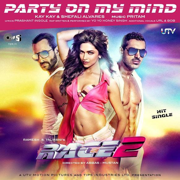 अब्बास मस्तान की फिल्म रेस 2 में अभिनेत्री दीपिका पादुकोण एक आकर्षक अंदाज में। मुख्य किरदार में सैफ अली खान और जॉन अब्राहम।