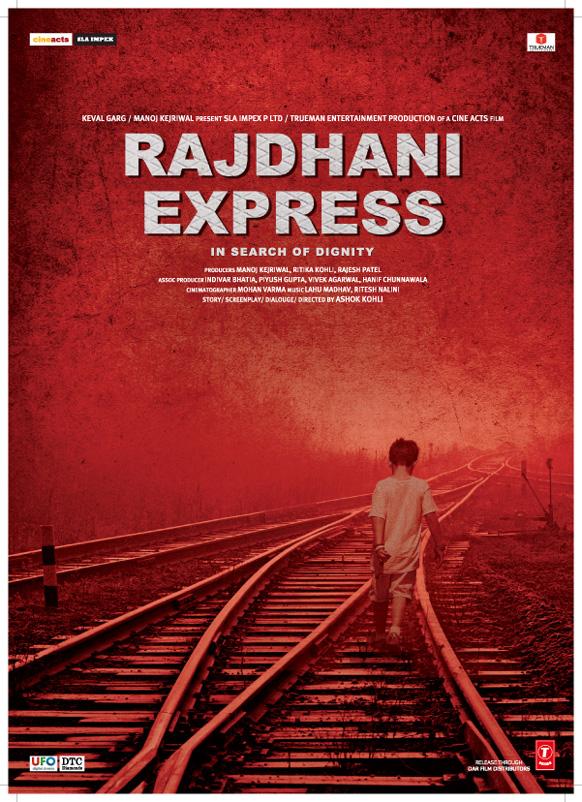 फिल्म 'राजधानी एक्सप्रेस' का पहला पोस्टर