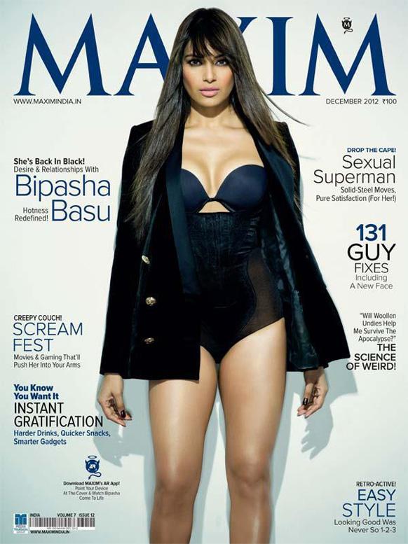 बॉलीवुड अभिनेत्री बिपाशा बसु मैक्सिम इंडिया के दिसंबर 2012 के कवर पेज पर नजर आएंगी।