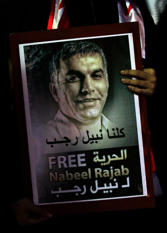 बहरीन में जेल में बंद मानवाधिकार कार्यकर्ता नबील रजाब के समर्थन में सरकार के खिलाफ प्रदर्शन करते लोग।