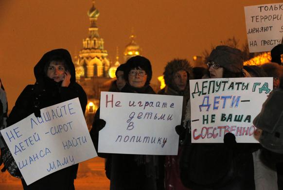 रूस के सेंट पीट्सबर्ग में बच्चों के गोद लेने के अधिकार के समर्थन प्रदर्शन करती हुईं विपक्षी कार्यकर्ताएं।
