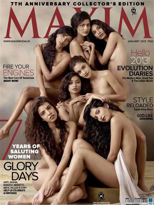 भारत की टॉप मॉडल्स बर्थडे सूट में मैक्जिम पत्रिका के कवर पेज पर।