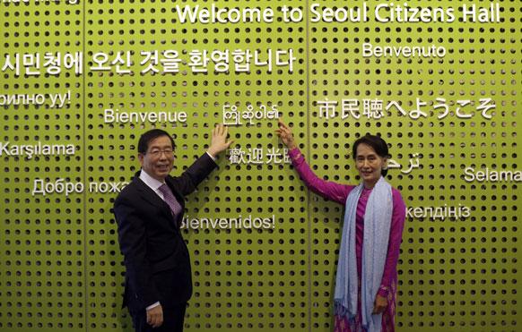 साउथ कोरिया की राजधानी सियोल में म्यांमार की विपक्षी नेता आंग सान सू की।