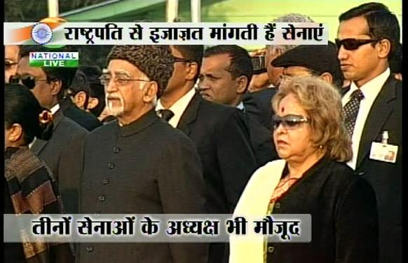 समारोह में उप राष्ट्रपति हामिद अंसारी।
