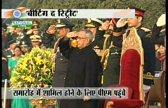 समारोह में राष्ट्रपति प्रणब मुखर्जी।