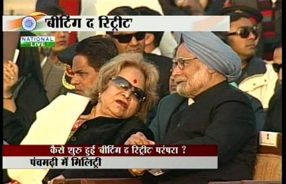 इस मौके पर मौजूद प्रधानमंत्री मनमोहन सिंह।