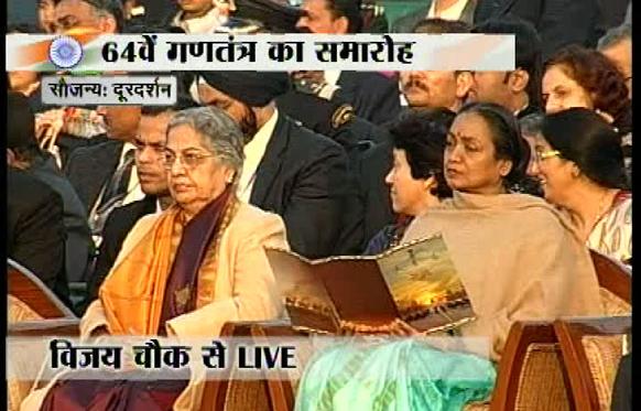 प्रधानमंत्री मनमोहन सिंह की पत्नी और लोकसभा स्पीकर मीरा कुमार।