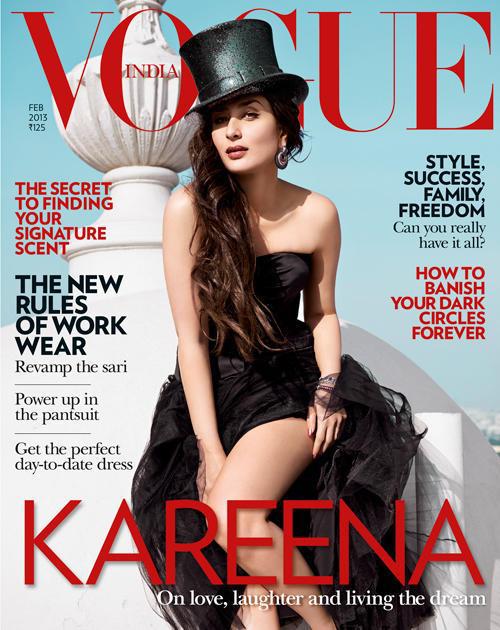 वोग मैग्जीन के भारतीय अंक के कवर पेज पर आकर्षक स्कर्ट पहने हुए अभिनेत्री करीना कपूर।