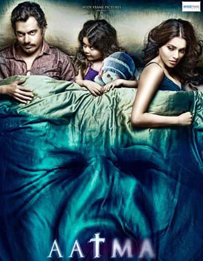 निर्देशक सुपर्ण वर्मा की फिल्म 'आत्मा' डरावनी है जिसमें सेक्स का भी तड़का नजर आता है।