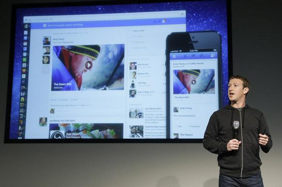 फेसबुक के सीईओ मार्क जुकेरबर्ग कैलिफ के फेसबुक हेडक्वार्टर में स्पीच देते हुए।