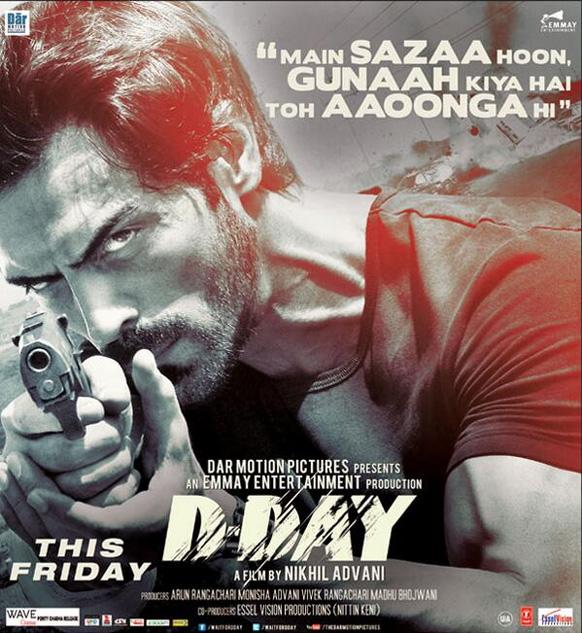 फिल्म डी-डे के एक नए पोस्टर में अर्जुन रामपाल।