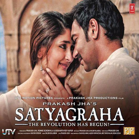 फिल्म 'सत्याग्रह' का पोस्टर। इस फिल्म में अजय देवगन और करीना कपूर मुख्य भूमिकाओं में हैं।