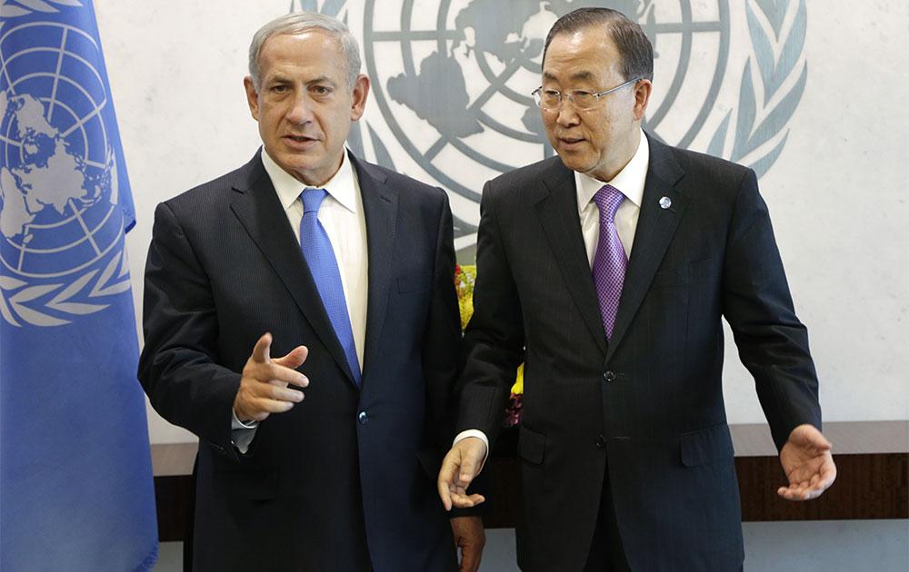 इजराइल के प्रधानमंत्री बैंजामिन नेतन्याहू और संयुक्त राष्ट्र सचिव बान की मून।