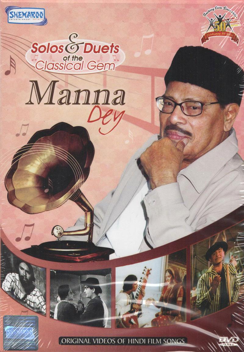 जानेमाने गायक मन्ना डे का असल नाम प्रबोध चंद्र डे था।