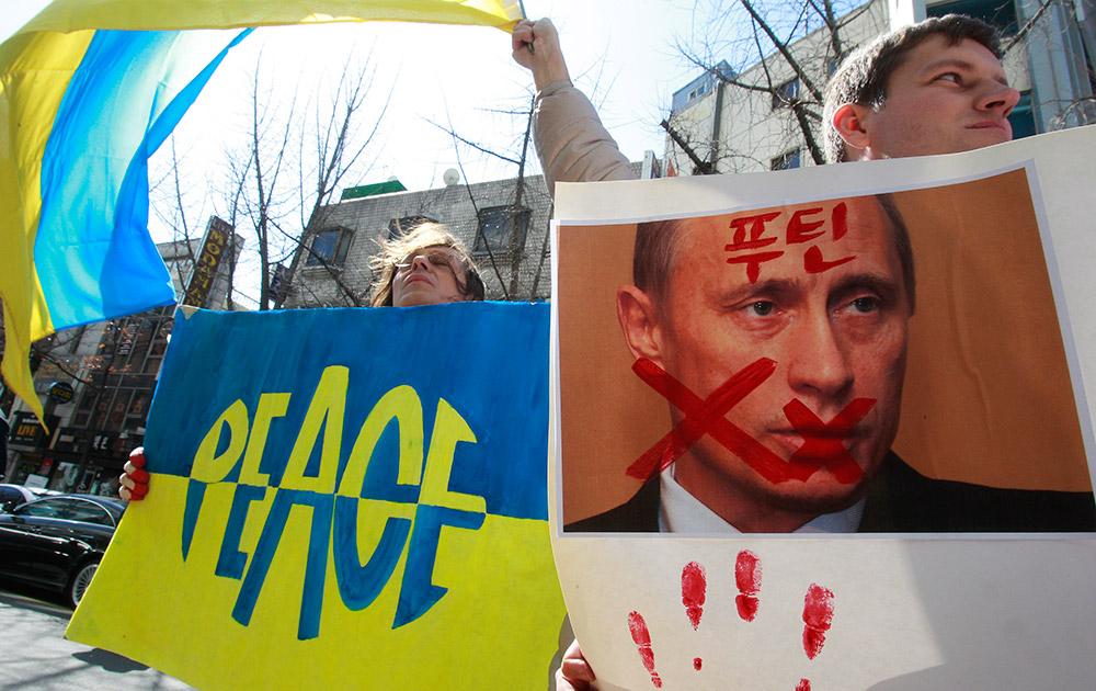 रूसी राष्ट्रपति ब्लादिमीर पुतिन के खिलाफ प्रदर्शन करते यूक्रेन के नागरिक।