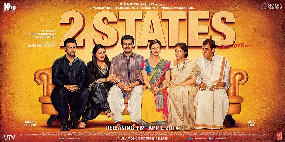 बॉलीवुड में अर्जुन कपूर और आलिया भट्ट की जोड़ी पहली बार स्क्रीन पर फ़िल्म