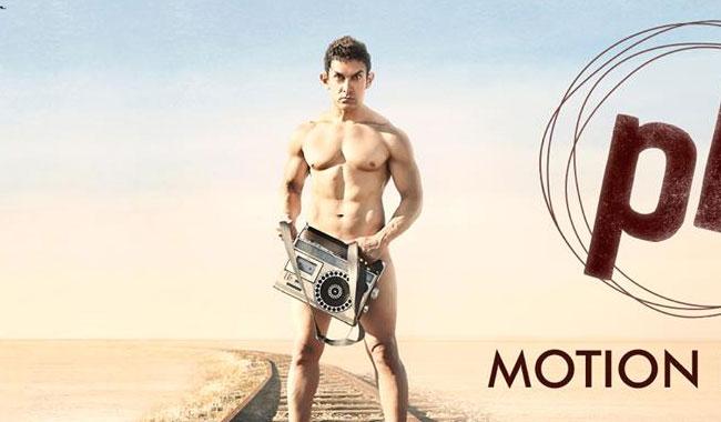 'पीके' के पोस्टर में कोई अश्लीलता नहीं : आमिर खान