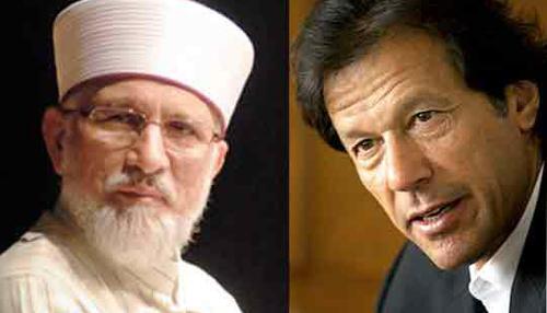 पाकिस्तान संकट : इमरान खान का सरकार से बातचीत से इनकार, कादरी तैयार