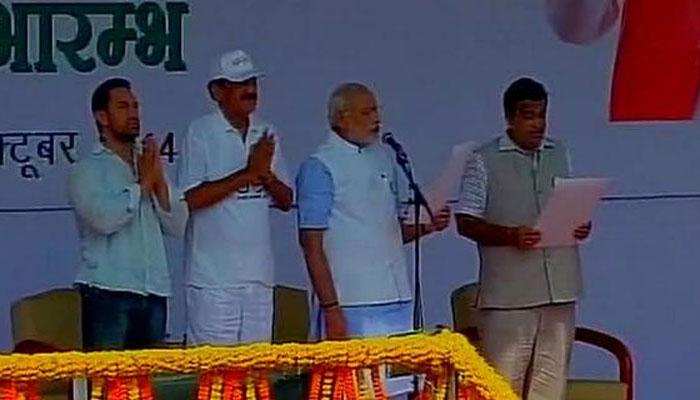PM नरेंद्र मोदी ने दिलाई `स्वच्छ भारत` की शपथ, बोले-बापू के सपनों को पूरा करना सामूहिक जिम्मेदारी