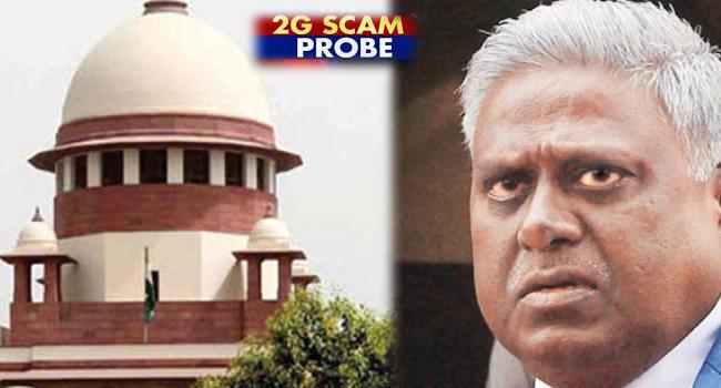 CBI निदेशक रंजीत सिन्हा को 2G मामले की जांच से हटाया, सुप्रीम कोर्ट ने दिया निर्देश