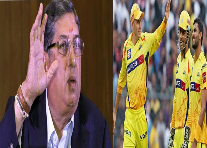 SC ने बीसीसीआई को लगाई फटकार, कहा क्यों नहीं हटाते चेन्नई सुपर किंग्स को?
