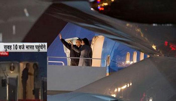 ओबामा चले भारत, मैरीलैंड से भरी उड़ान