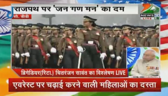 राजपथ पर भारत ने दिखाया सैन्य शक्ति का नजारा, गणतंत्र दिवस समारोह का समापन