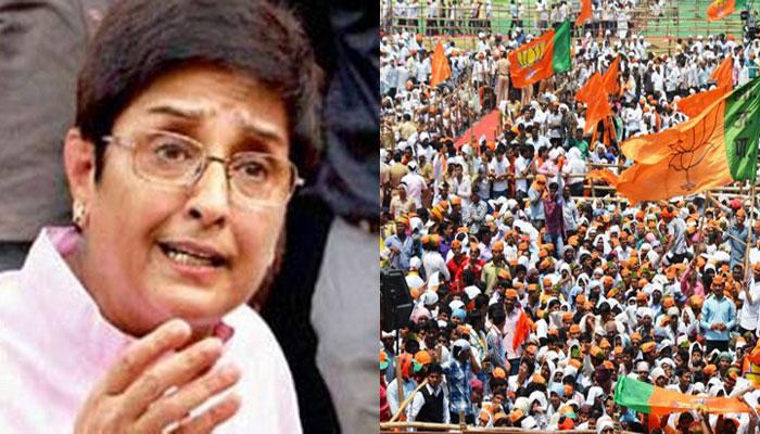 किरण बेदी के इस अंदाज से चमक गए BJP नेता, मोदी-मोदी के नारों से नाराज बेदी ने रोका भाषण