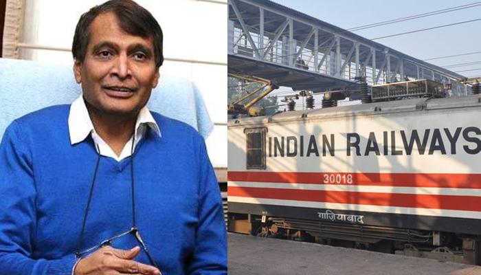 रेल बजट 2015: किराए में नहीं की गई बढ़ोतरी, 4 महीने पहले होगा रिजर्वेशन