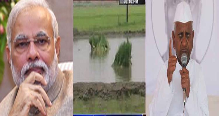 वाकई किसान विरोधी है PM मोदी का भूमि अधिग्रहण अध्यादेश?