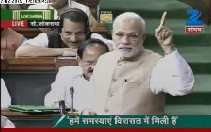कांग्रेस पर मोदी ने साधा निशाना, बोले- मनरेगा आपके 60 साल के पापों का नतीजा है