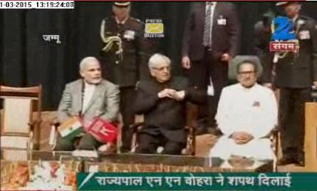 जम्मू-कश्मीर में पहली बार BJP-PDP सरकार, मुफ्ती मोहम्मद सईद बने सीएम, निर्मल सिंह डिप्टी सीएम