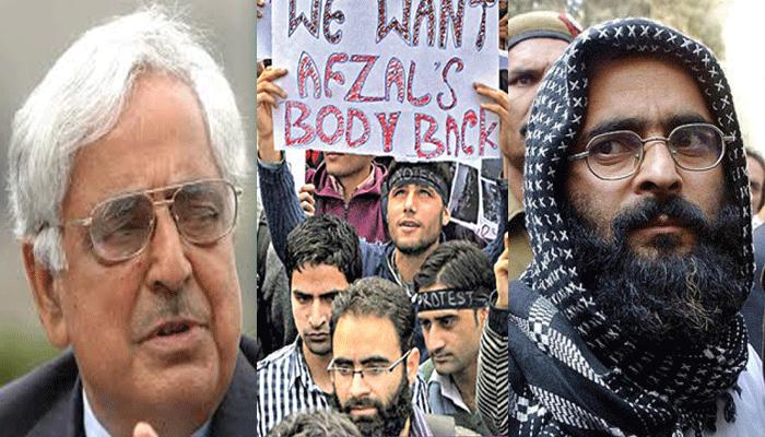 बीजेपी के गले की फांस बनी पीडीपी, मोदी सरकार से मांगा अफजल का शव