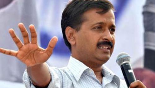 केंद्र बनाम केजरी: गृहमंत्रालय की अधिसूचना के खिलाफ दिल्ली विधानसभा का प्रस्ताव पास
