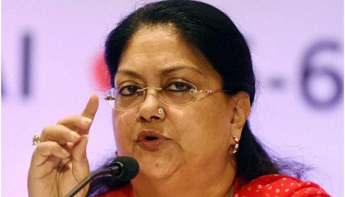 Image result for मुख्यमंत्री वसुंधरा राजे