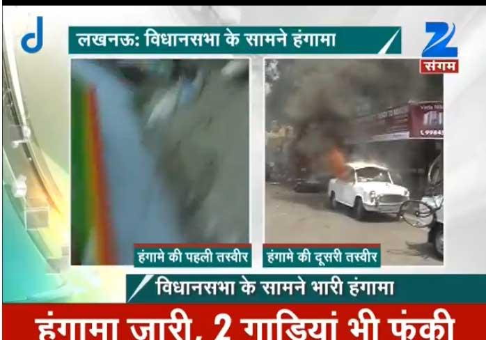 विधानसभा के बाहर बीपीएड डिग्री धारकों का प्रदर्शन, दो गाड़ियों को आग के हवाले किया