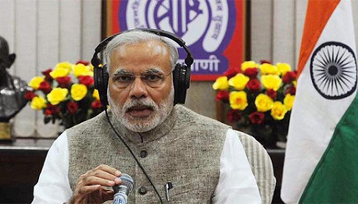रेडियो कार्यक्रम 'मन की बात' में प्रधानमंत्री नरेंद्र मोदी ने ZEE NEWS की तारीफ की
