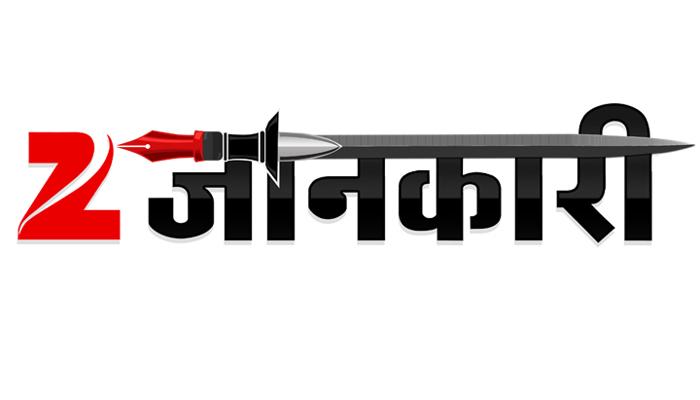 Zee जानकारी : भारत में हर 14 मिनट में होती है रेप की एक घटना!