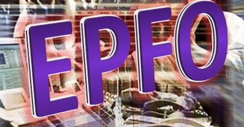 10 कर्मचारियों वाले संस्थान भी आ सकते हैं EPF के दायरे में
