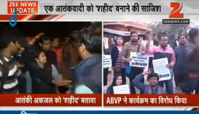 दिल्ली के JNU में एक कार्यक्रम को लेकर तनाव, अफजल गुरु को दिया 'शहीद' का दर्जा