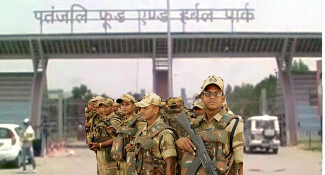 रामदेव के फूड पार्क में सीआईएसएफ के 34 कमांडो तैनात