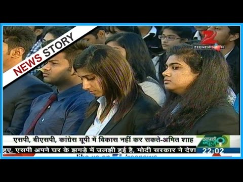 Bitcoin news in hindi zee news - Lkk coin quest answers