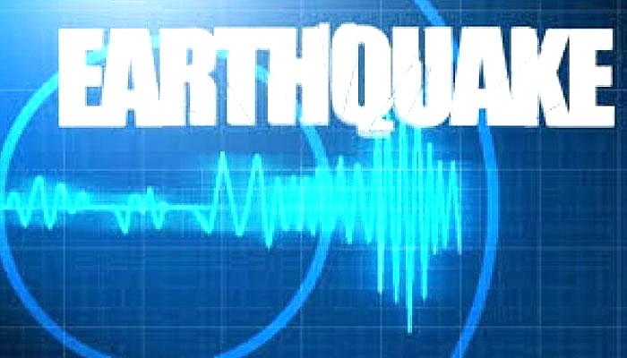 फिजी के तट पर आया 6.1 तीव्रता का तेज भूकंप