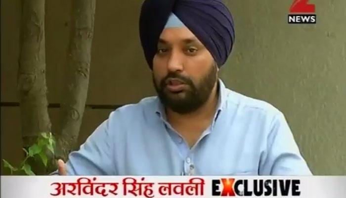 ZEE NEWS से इंटरव्यू में बोले अरविंदर सिंह लवली, जिस नेता में थोड़ा भी आत्मसम्मान वो कांग्रेस में नहीं रह सकता